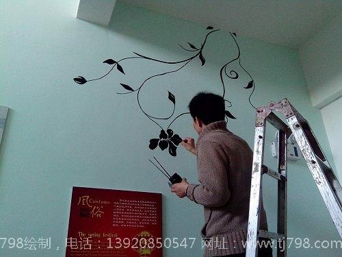 简约系列-枫叶国际学校楼道手绘墙