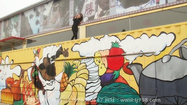 天津蓟县滑雪场集装箱手绘墙作品 - 天津798彩绘工作室