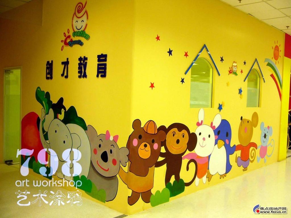 幼儿园学前教育卡通主题彩绘手绘墙作品